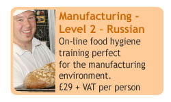Food Safety Level 2 Manufacturing - Russian Translation Online Course